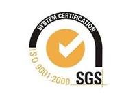 奥德赛创合作伙伴-SGS