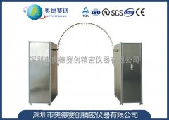 IP3/4摆管防水试验机