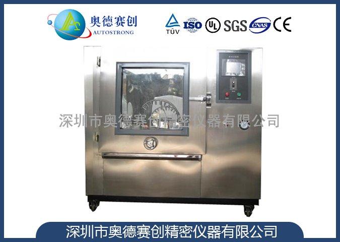 箱式滴水试验装置(