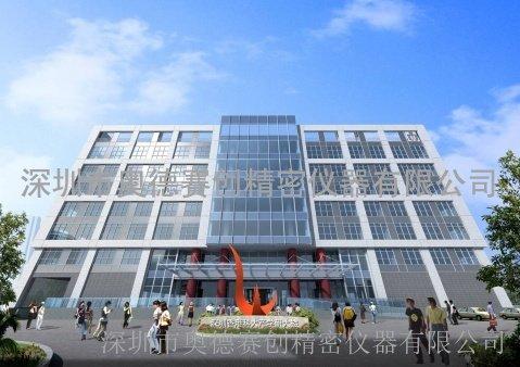 佛山市香港科技大学
