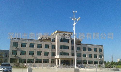 深圳风光新能源有限公司