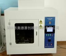水平垂直燃烧试验机(仪)