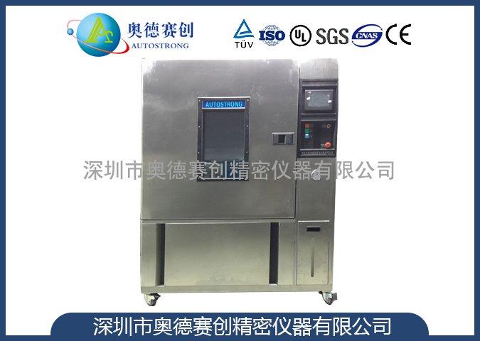 IPX9K高溫高壓噴水試驗箱